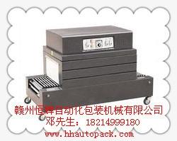 江西恒辉厂家生产收缩膜收缩机