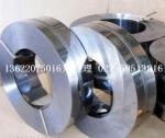 西南铝供应201不锈钢带规格0.15*200mm多少钱1公斤