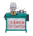 佛山通域扁线气动对焊机制造有限公司