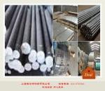 1.3816不锈钢焊接性能