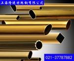CuZn21si3P√耐腐蚀性铜材