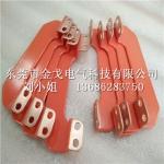 导电连接硬铜排,异型紫铜排,环氧树脂涂层铜排