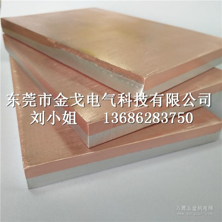 铜铝复合板带,mg铜铝复合通讯基板