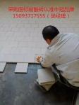 中冠建材-技术、产品、品牌-载誉前行的耐酸砖厂家