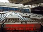 中冠耐酸砖-中国知名品牌-回望过去 展望未来