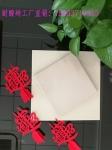 品牌耐酸砖-中冠耐酸瓷砖-岁月流逝 品质永恒