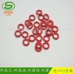 安徽厂家专业生产O形 密封件 品质保证 量大从优