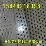 内蒙古 乌海冲孔板_冲孔筛板_包头不锈钢冲孔板