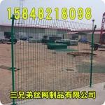 鄂尔多斯 东胜围栏网_双边丝护栏网_三兄弟围栏网厂