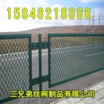 钢板网护栏 钢板网围栏、桥梁防撞栏 内蒙古三兄弟围栏网