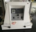 EYELA振蕩器MMV-1000W