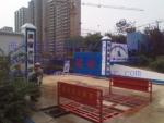 郑州洗轮机|工程洗车机|平板式洗轮机