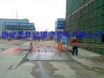 重庆工地洗轮机|工程车辆自动冲洗设备