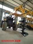 工程专用挖坑机合金钻头打坑机价格