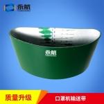 PVC輸送帶口罩機帶2*96*425輸送帶傳送工業流水線定制