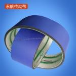 供应贴标机输送带 PVC加蓝布海绵带底部防跑偏导条带