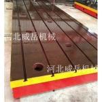 浙江 灰鐵材質250 焊接平臺 鑄鐵底板支持定制