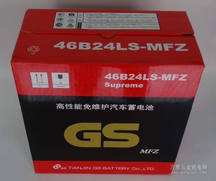 西安gs电池供货商,统一gs电池陕西总代理