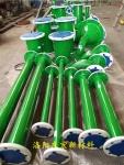 DN200鋼襯聚四氟乙烯管道化工排污管道