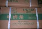 正品 批发 天津大桥 THD516M EDCrMn-A-16