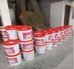 内外墙抹灰工程常见的质量其防治方法—治沙灵水泥砂浆修复液