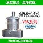 VRB-140-10-K3-28HA22新宝SHIMPO