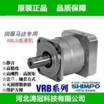 VRB-090-10-K3-28HB22新宝SHIMPO伺服