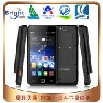 星聯天通 T900+北斗衛星電話