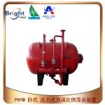 PHYM24/10压力式泡沫比例混合装置