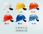 梅思安V-GARD標準型絕緣電工ABS安全帽