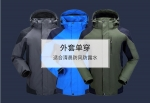 雷克蘭戶外登山沖鋒衣冬季防寒服PR11 T300