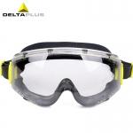 代爾塔101141透明防霧防噴濺防護眼罩