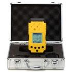 淄博有毒有害气体检测仪、淄博四合一气体检测仪