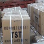 TST弹塑体无缝伸缩缝 桥梁伸缩缝厂家直销