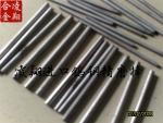 VA95进口耐磨钨钢厚板 台湾春保钨钢板VA95