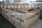 高精密大口径5056氧化薄壁铝管 来图来样深加工