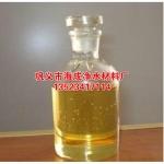 雅安次氯酸鈉