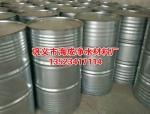 食品级乙醇 上海乙醇批发