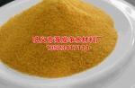 上海聚合硫酸铁产品介绍〈上海聚合硫酸铁〉
