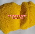 北京除磷剂聚合硫酸铁图片〈北京除磷剂聚合硫酸铁〉