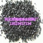 云南磁铁矿滤料优质产品〈云南磁铁矿滤料〉