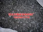 巩义铁碳填料优点|巩义铁碳微电解填料|