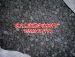 四川微电解铁碳填料行情四川铁碳内电解填料