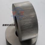 宇通机械滚丝机专用滚丝轮 标准件滚丝轮