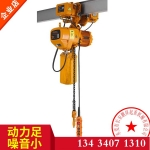 电动葫芦环链电动葫芦电动提升机链条式电动葫芦2吨起重葫芦