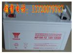 免維護蓄電池-UPS電源c10ks/閥控式蓄電池代理商價格