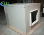 成都重庆活性炭净化箱|成都重庆废气净化过滤箱|