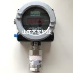 MSA固定式帶數顯CO氣體報警器DF-8500一氧化碳探頭