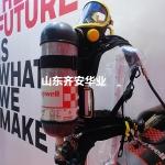 濟南現貨SCBA105K霍尼韋爾C900消防空氣呼吸器