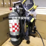 Honeywell總代理SCBA105L自給式消防空氣呼吸機